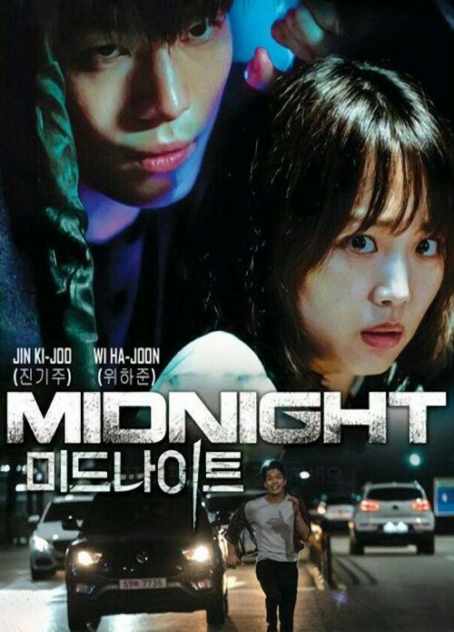 دانلود فیلم Midnight 2021 نیمه شب